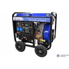 Дизельный сварочный генератор TSS DGW 6.0/250E-R